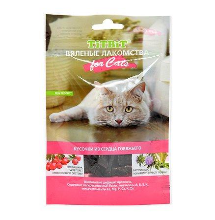 Лакомство для кошек TITBIT кусочки из сердца говяжьего вяленые 50 г