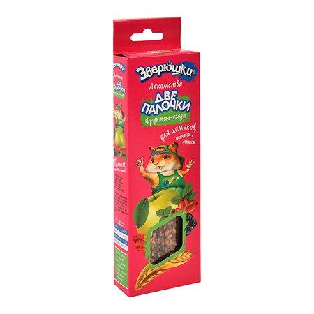 Лакомство для хомяков Зоомир Зверюшки палочки фрукты с ягодами 2 шт.