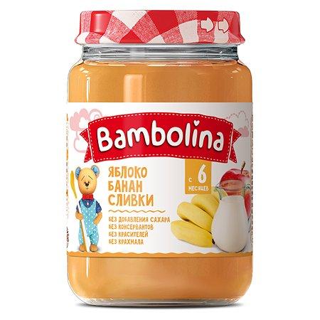Пюре Bambolina яблоко-банан-сливки 190г с 6месяцев