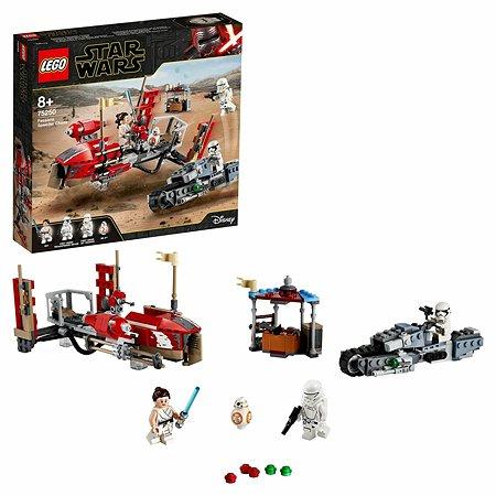 Конструктор LEGO Star Wars Погоня на спидерах 75250