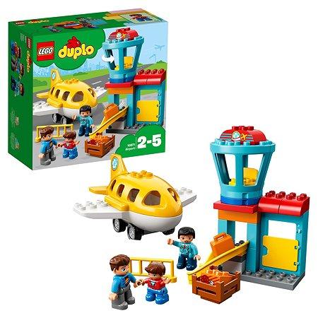 Конструктор LEGO Аэропорт DUPLO Town (10871)