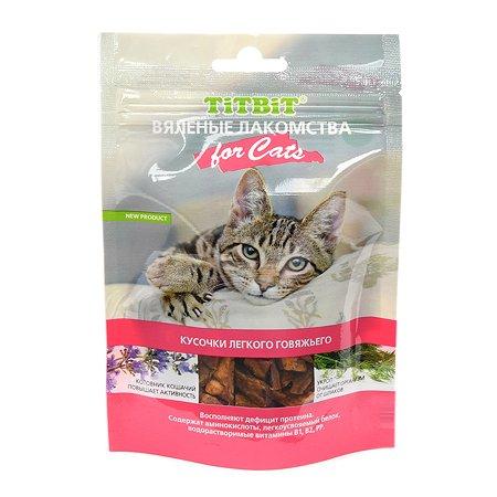 Лакомство для кошек TITBIT кусочки легкого говяжьего вяленые 40 г