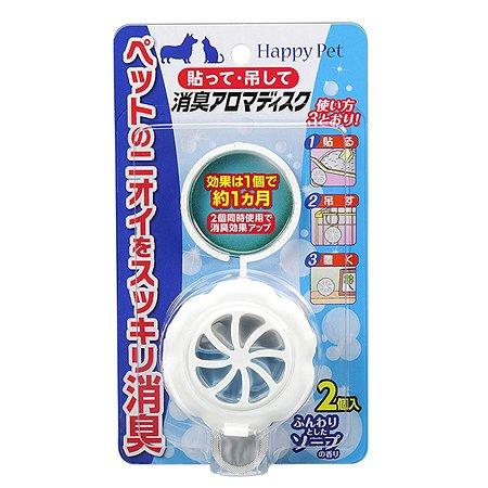 Уничтожитель запахов Happy Pet Детское мыло диск 2мл
