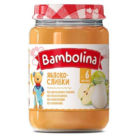 Пюре Bambolina яблоко-сливки 190г с 6месяцев
