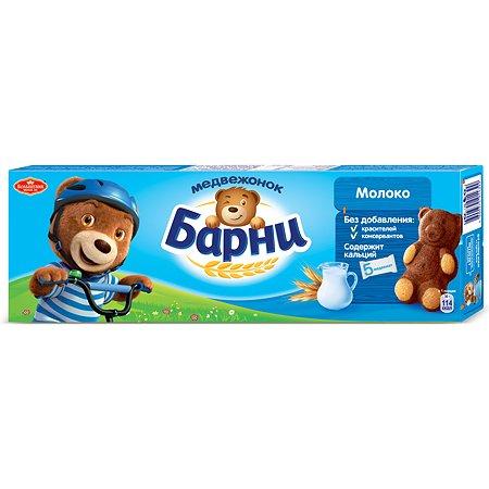 Пирожное Барни медвежонок с молочной начинкой 150г