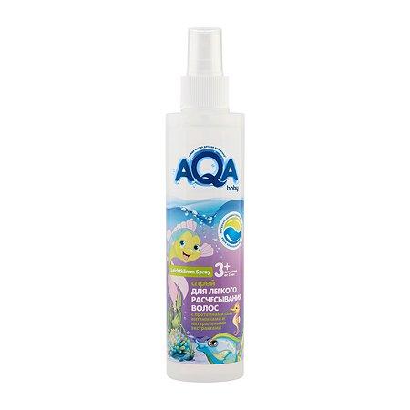 Спрей AQA baby для легкого расчесывания волос 200 мл