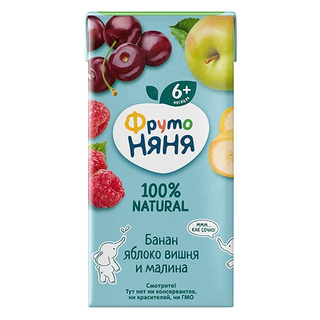 Нектар ФрутоНяня из смеси фруктов неосветленный, 0,2 л с 6 месяцев