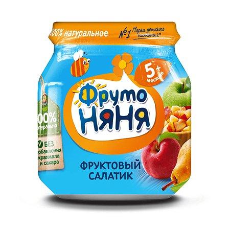 Пюре ФрутоНяня фруктовый салатик 100 г с 5 месяцев