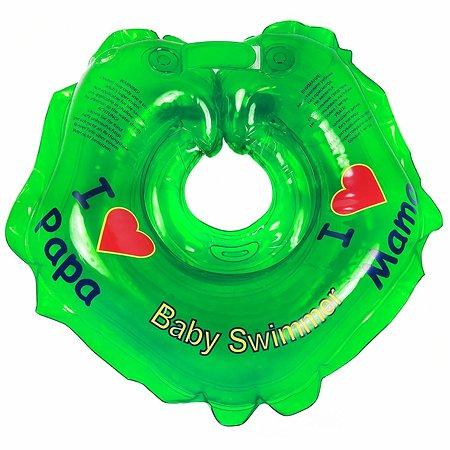 Круг для купания BabySwimmer на шею 0-24месяца Зеленый BS21G