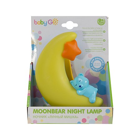 Ночник Baby Go Лунный мишка