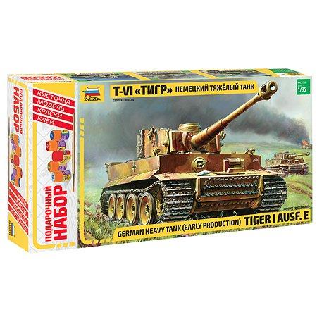 Подарочный набор Звезда Немецкий Тигр