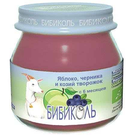 Пюре Бибиколь яблоко-черника-козий творог 80г с 6месяцев