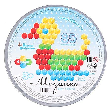 Мозаика Десятое королевство шестигранная 85 элементов