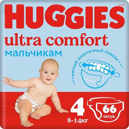Подгузники для мальчиков Huggies Ultra Comfort 4 8-14кг 66шт