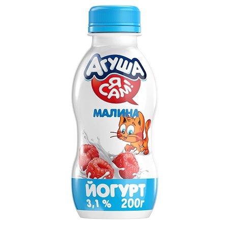 Йогурт Агуша Я сам питьевой малина 0.2л с 6месяцев