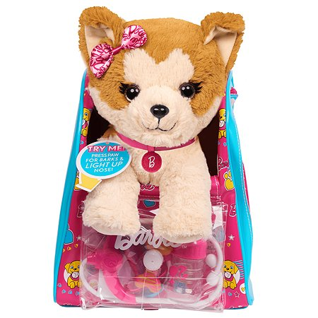 Игрушка мягкая Barbie Собака Коричнево-белая с аксессуарами 61387