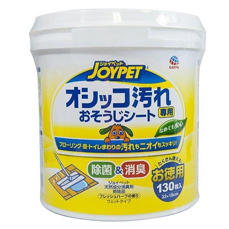 Салфетки для устранения следов туалета и меток Happy Pet антибактериальные суперочищающие 130шт