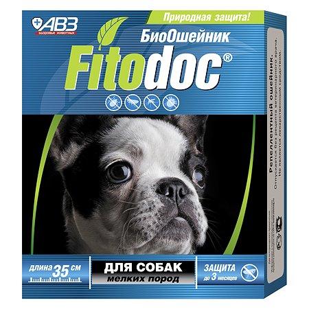 Ошейник для собак Фитодок мелких пород репеллентный биозащита от блох до 3 месяцев от клещей до 5 недель 35см 54297
