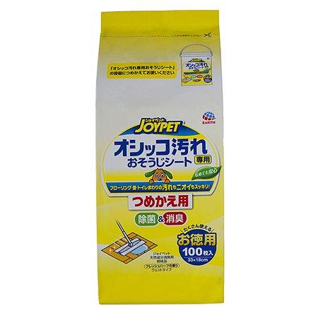 Салфетки для устранения следов туалета и меток Happy Pet антибактериальные суперочищающие сменный блок 100шт
