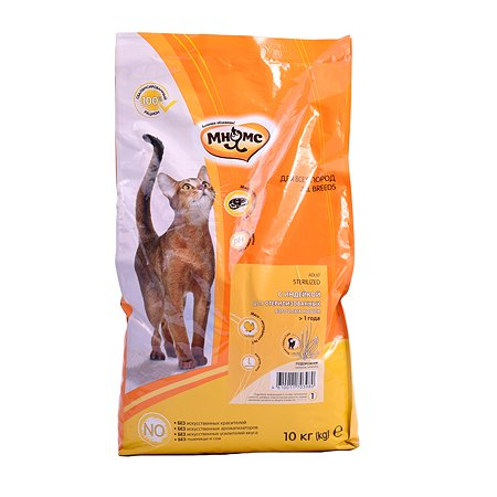 Корм сухой для кошек Мнямс Sterilized с 10кг с индейкой