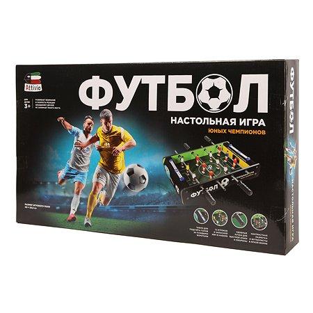 Игра настольная Attivio Футбол XJ801