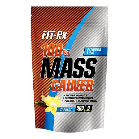 Концентрат Fit-Rx Белковый коктель Масс Гейнер ваниль 900г