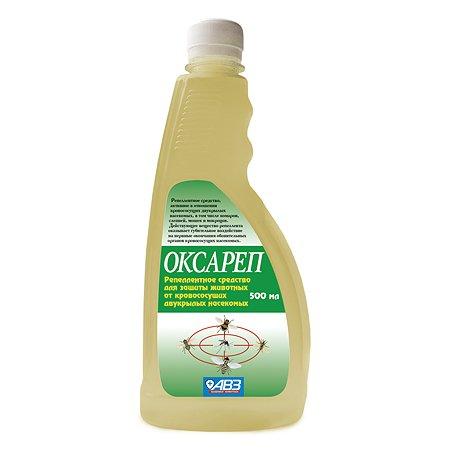 Средство репеллентное АВЗ Оксареп для защиты животных от кровососущих двукрылых насекомых 500мл 36970