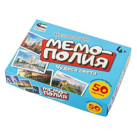 Игра настольная Attivio Мемополия Чудеса света 02160