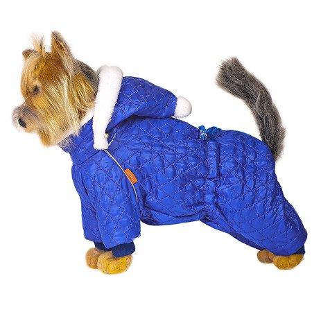 Комбинезон для собак Happy Puppy Синий иней 5 Синий