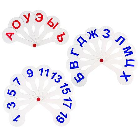 Набор Пифагор Веер-касса 3шт гласные согласные цифры