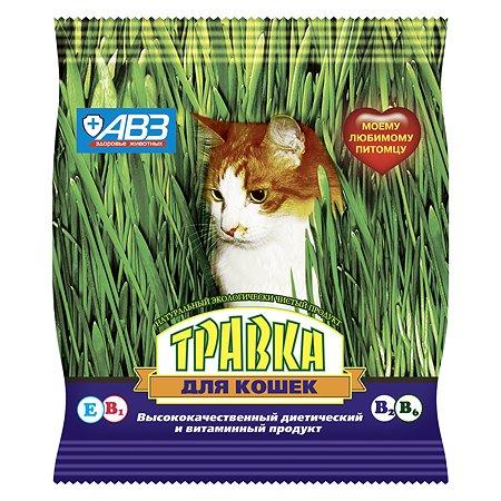 Пищевая добавка для кошек АВЗ Травка смесь семян злаковых трав 30г 14846