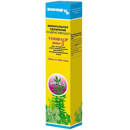 Удобрение для аквариумных растений Зоомир Унифлор аква-5 минеральное 100 мл