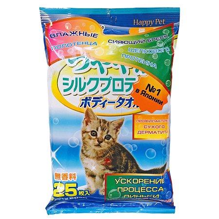 Полотенца для кошек Happy Pet шампуневые с шелковым протеином и экстратом меда 25шт