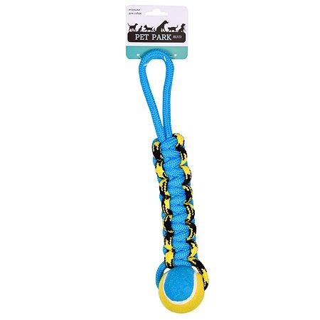 Игрушка для собак AROMADOG Petpark Плетенка +теннисный мяч+петля WB20342