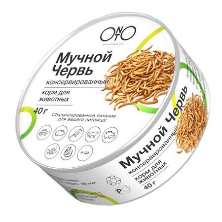 Корм для насекомоядных животных ONTO мучной червь консервированный 40г