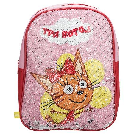 Рюкзачок Kinderline Три кота с пайетками CTGP-UT1-975SQ