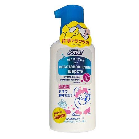 Шампунь для собак Joypet для восстановления шерсти с ароматом детского мыла и цветов сакуры 150мл