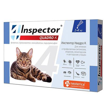 Капли для кошек Inspector Quadro 1-4кг от наружных и внутренних паразитов 0.4мл