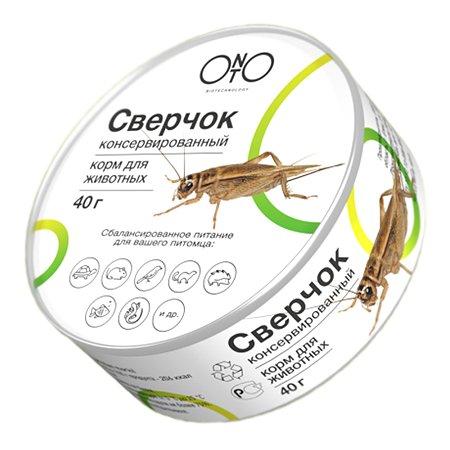 Корм для насекомоядных животных ONTO сверчок консервированный 40г