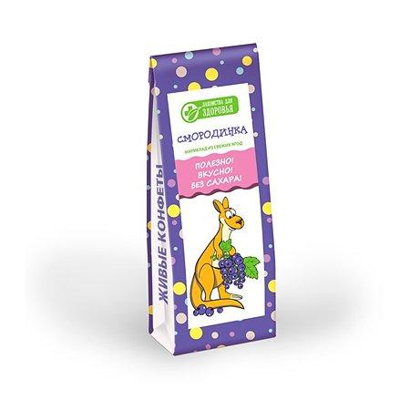 Мармелад Лакомства для здоровья желейный смородинка 105г