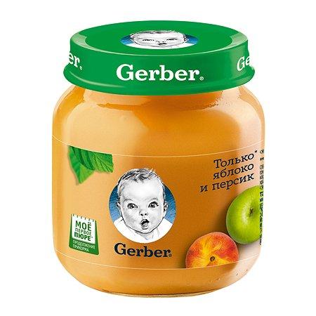Пюре Gerber яблоко персик 130г