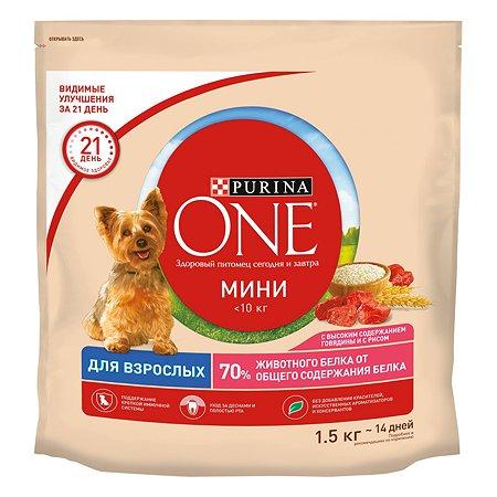 Корм для собак Purina One Mini мелких и карликовых пород говядина-рис 1.5кг