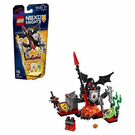 Конструктор LEGO Nexo Knights Лавария– Абсолютная сила (70335)