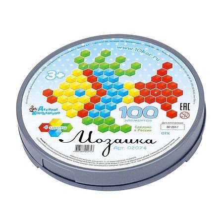Мозаика Десятое королевство шестигранная 100 элементов