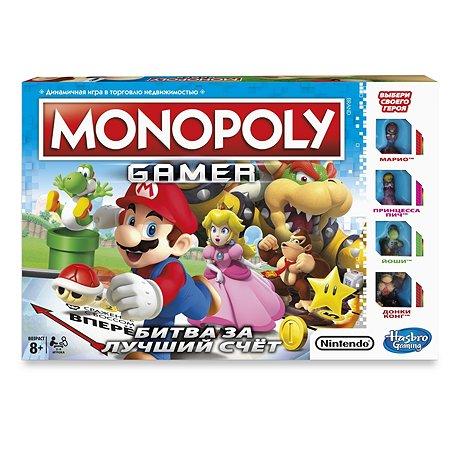 Игра Monopoly Монополия Геймер C1815121