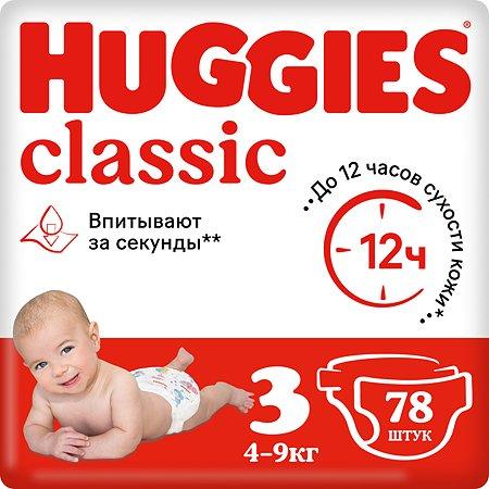 Подгузники Huggies Classic 3 4-9кг 78шт