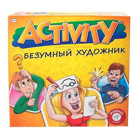 Игра настольная Piatnik Activity Безумный художник 2 793790