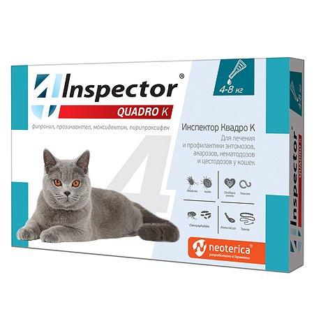 Капли для кошек Inspector Quadro 4-8кг от наружных и внутренних паразитов 0.8мл