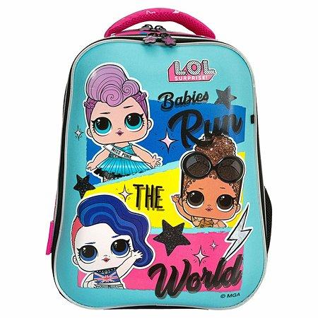 Рюкзак школьный LOL Surprise LOHB-UT1-866H