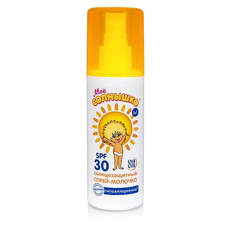 Спрей солнцезащитный Моё солнышко SPF30 100мл с 3месяцев